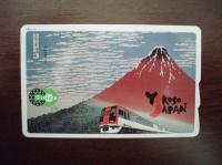 YOKOSO! JAPAN Suica