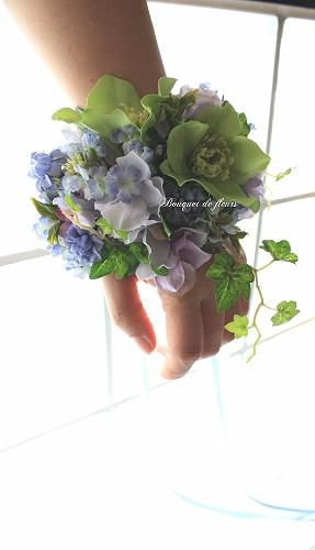 wristsummerblue.jpg