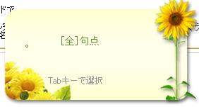 Baidu IME_2012-3-25_15-43-10