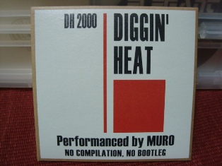 DSC08106.jpg