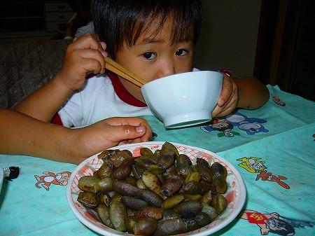枝豆おやつ
