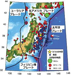 250px-Techtonic_of_Tohoku_region_as_2011_earthquake[1]