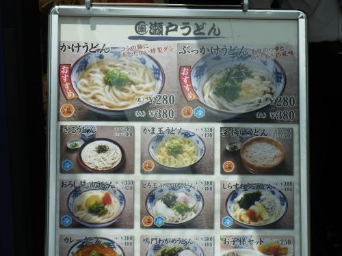 110531-003店頭メニュー(縮小)