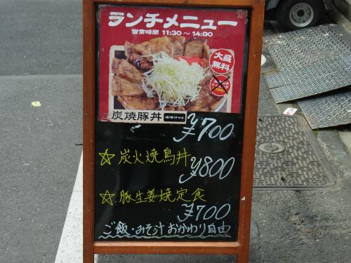 110531-009ランチ700円(縮小)