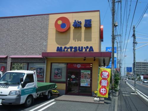 110604-101松屋(縮小)