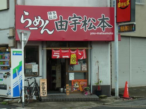 110611-101外観(縮小)