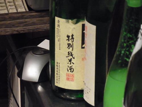 110617-106酒瓶(縮小)