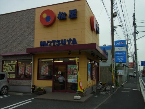 110618-101松屋(縮小)