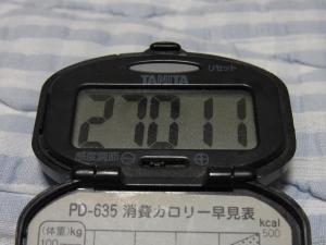 110625-060万歩計(縮小)