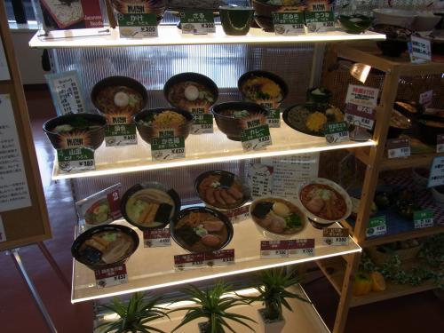 110630-002メニュー麺(縮小)