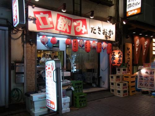 110701-001たきおか(縮小)