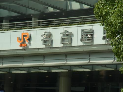 110704-201名古屋駅(縮小)