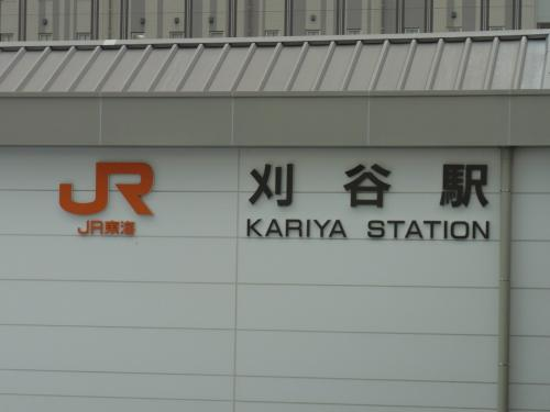 110704-203刈谷駅(縮小)