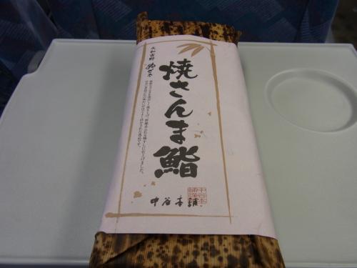 110704-001弁当外観(縮小)