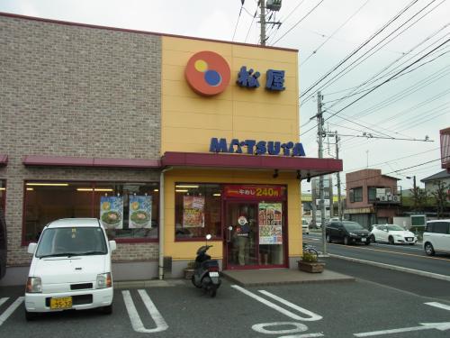 110709-101松屋(縮小)