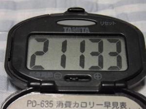 110723-060万歩計(縮小)