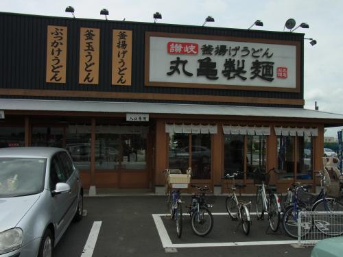110724-101丸亀製麺(縮小)