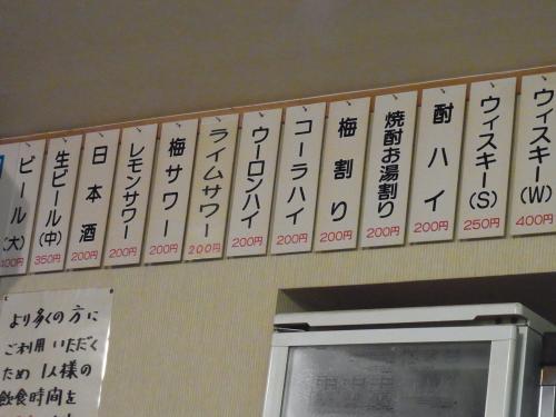 110729-013メニュー(縮小)