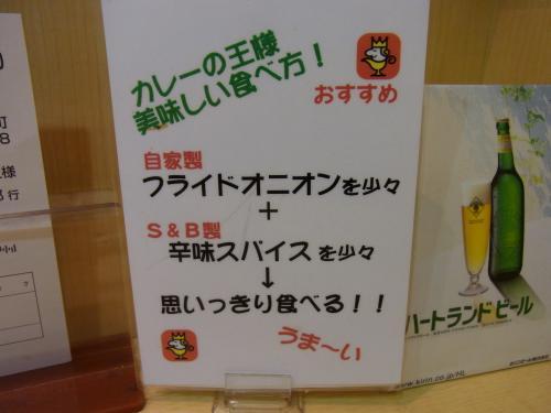 110731-102美味しい食べ方(縮小)
