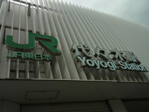 110803-001代々木駅(縮小)