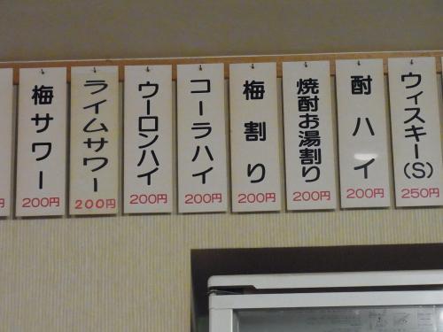 110812-014酒メニュー(縮小)