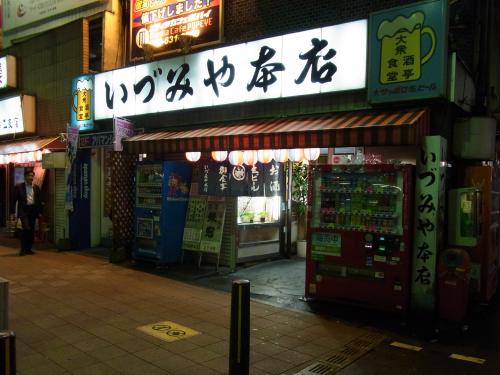 110819-001いづみや(縮小)