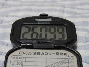 110820-010万歩計(縮小)