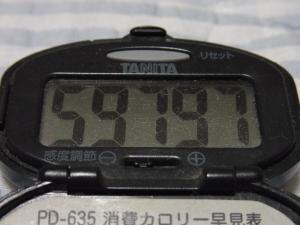 110826-060万歩計(縮小)