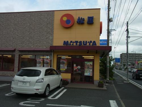 110903-101松屋(縮小)