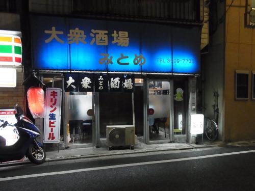 110909-020みとめ(縮小)
