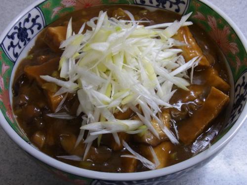 110917-020厚揚げのカレー煮(縮小)