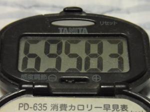 110919-050万歩計(縮小)