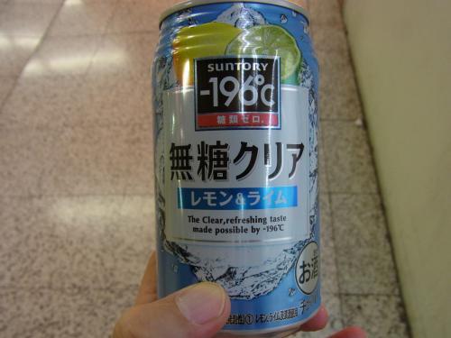 120322-001無糖(S)