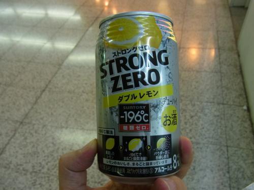 120322-002レモン(S)
