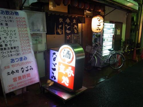 120323-012なごみ(S)