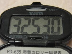 120401-050万歩計(S)