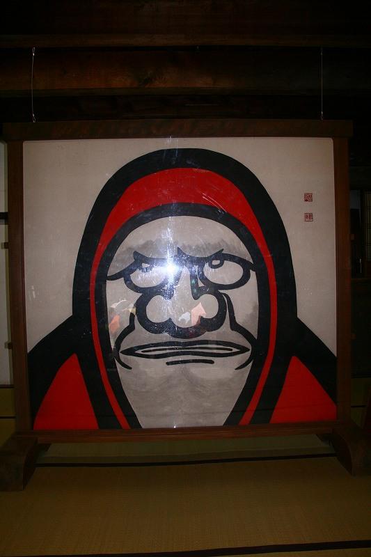 嵐山神戸ルミナリエ20091205 025