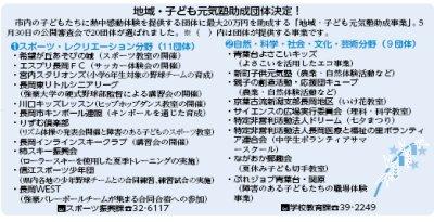 10_07_16.jpg