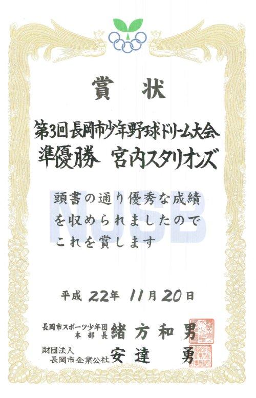10_11_20.jpg