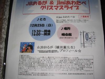 IMG_0018 (400x300)