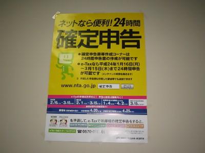 IMG_0023 (400x300)