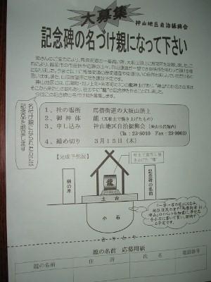 IMG_0040 (300x400)