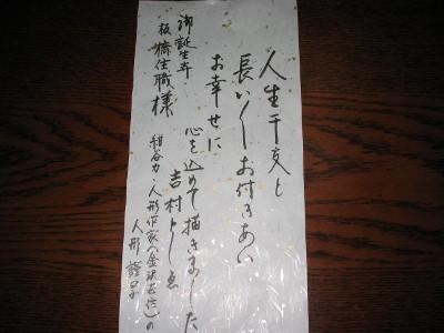 IMG_0011 (400x300)