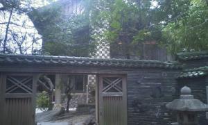 1001揚輝荘