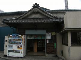 !!!亀鶴_10