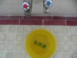 !!!北沢浴場_6