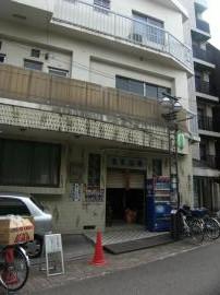 !!東京浴場8