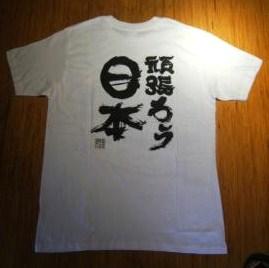 !!!師匠Tシャツ1