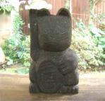 石の招き猫(中)八女石01
