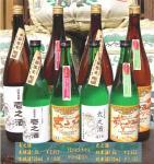 新酒「しぼりたて生原酒」@吉田屋(有家)200912